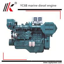 110hp yuchai marine engine 2000rpm high speed engine for fishing boat, marine diesel engine with gearbox