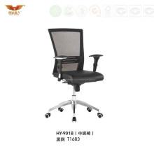 Black Mesh Back Leather Seat Office Swivel Staff Task Chair (HY-901B)