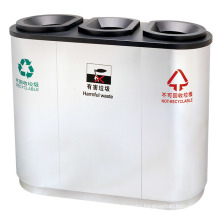 Stainless Steel Outdoor Eco-Friendly Dustbin (DL16)