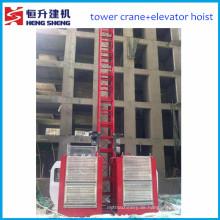 Ce genehmigt Bau Hoist / Bau Aufzug angeboten von Hstowercrane