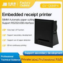 58mm embedded serial port receipt thermal printer