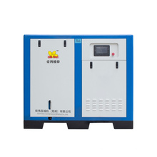 Factory Hot Sale 30 kw Used Rotary Screw Low Pressure Air Compressor