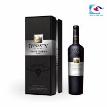 2018 venda Quente preto high end caixas de embalagem de vinho de papel por atacado