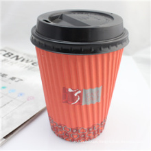 Food Grade Printed Logo Hot Drink Coffee Paper Cup