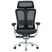 Modern High Back Executive Office Chair With Headrest Office Ergonomic Chair