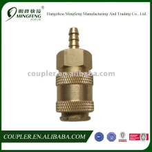 Guaranteed quality multifunction coupler