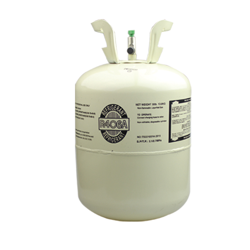 high purity R406a refrigerant gas