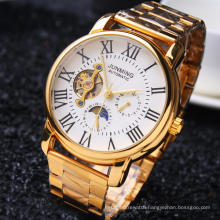 Golden Automatic Watch with Visiable Back