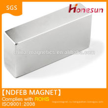 High quality strong ndfeb monopole magnets Block shape N35 Zn 50mmx15mmx15mm