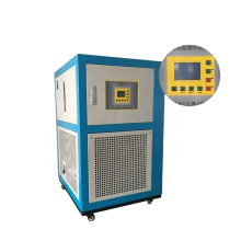 Explosion-Proof High And Low Temperature Integrated Machine