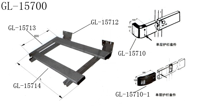 Aluminum Lateral Protection Hardware for Truck Spare Parts GL-15700