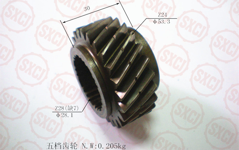 GEAR025 for hilux
