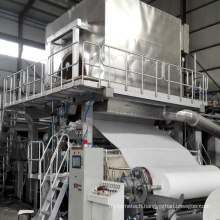 Rice Straw Pulp Tissue Paper Making Machine
