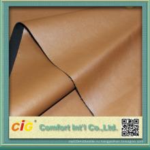 Новый дизайн Украшение PU кожаная ткань для одежды для куртки