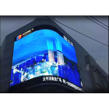 Fast Lock System Outdoor Curved LED Display