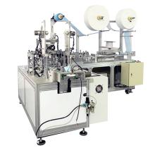 1 1 automatic 3ply mask making machine