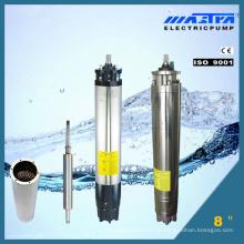 Tauchmotor 8 '' Wasserkühlung (MS200)