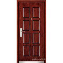 Стальные деревянные двери (WX-SW-104)