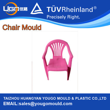 Armchair Mould Injection Molding