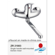 Single Handle Wall Mounted Kitchen Mixer Faucet