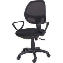 Cadeira de escritório com corrida de esportes