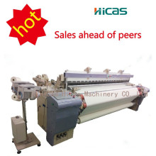 High speed industrial weaving machine air jet loom