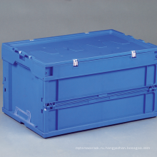 Складной пластиковый контейнер для хранения