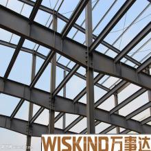 Wiskind Q235 et Q345 Hangar métallique en acier