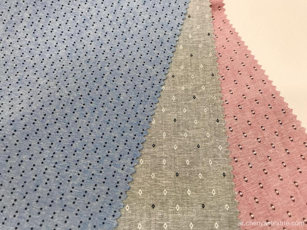لون مزدوج T / C Spendex Pigment Printed Fabric