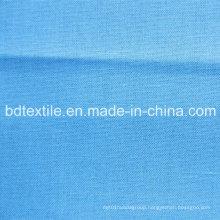 165GSM Dyed 100% Polyester Cationic Minimatt Fabric