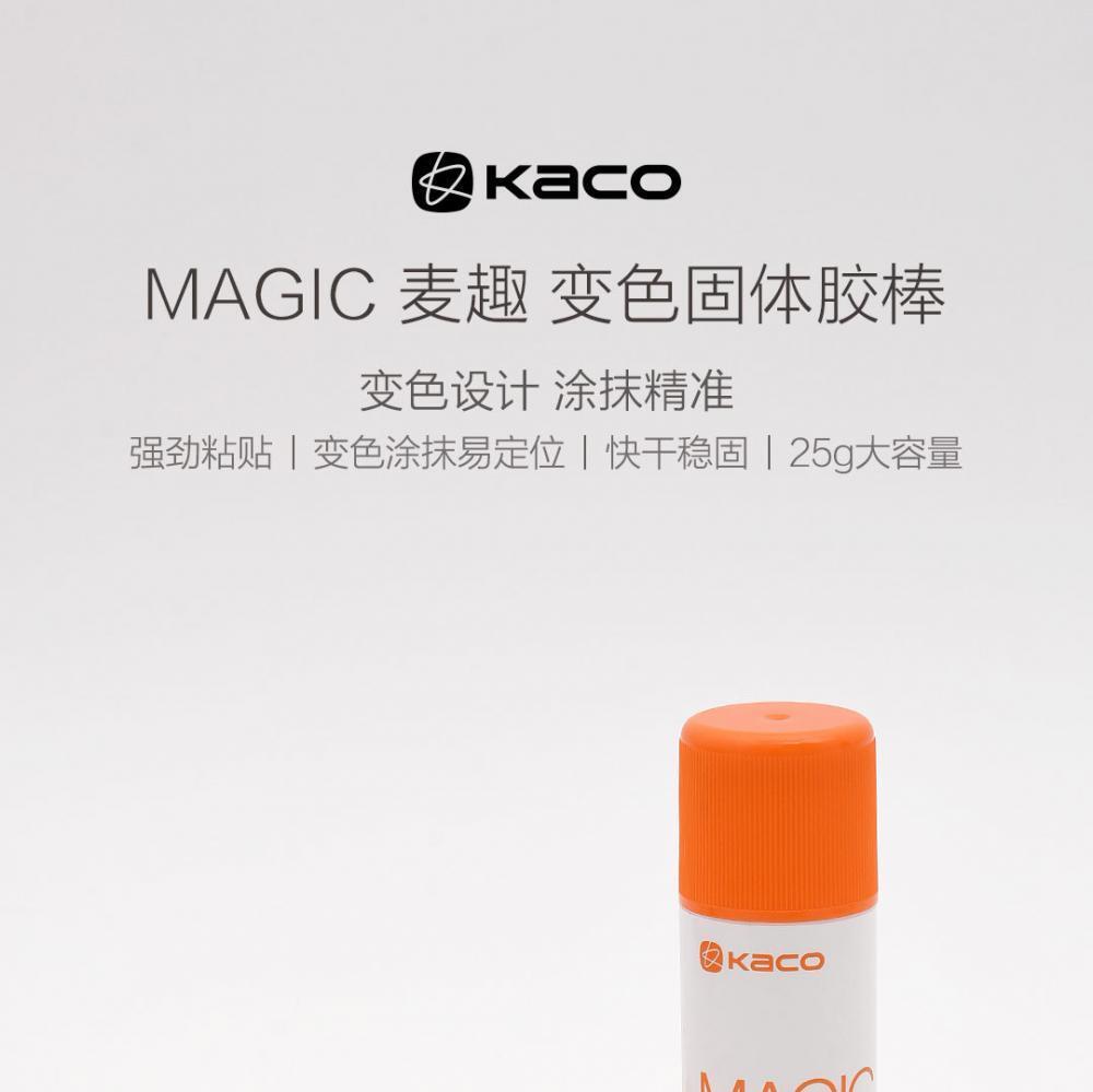 Xiaomi Youpin Kaco Glue Stick