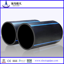 Hot Sale! HDPE Plastic Pipe Suppliers in China