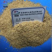 fornecimento de fábrica preço de ração para glúten de milho por tonelada