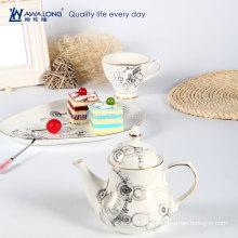 Sistema de té de la porcelana de la tolerancia del diseño llano del engranaje, hueso China Nuevo sistema de té de la tarde caliente