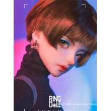 BJD Ellis Girl 59cm Ball Jointed Doll