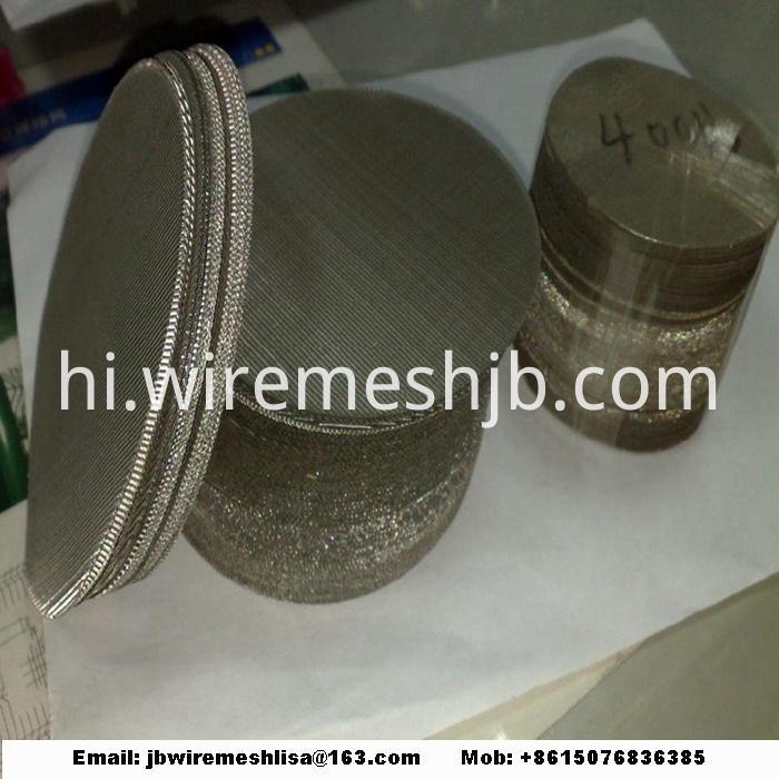 Stainless Steel Sintered Filter Mesh