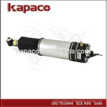 Воздушный регулируемый задний левый амортизатор 37126785535 для BMW 7-Class (электрический)