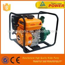 13hp centrifuges Double carburant disponible eau pompe Machine