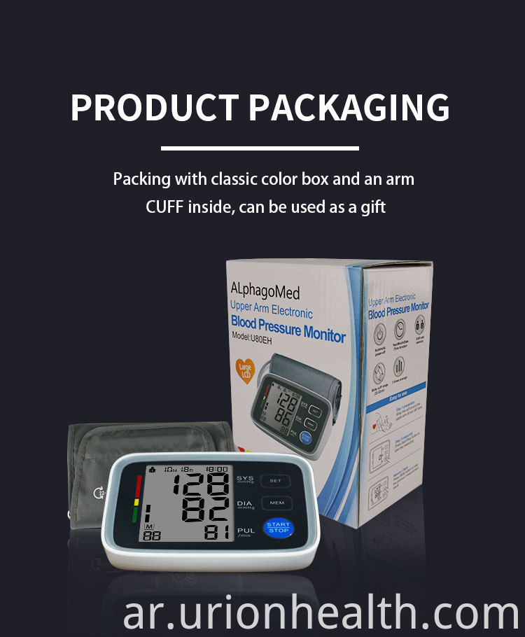 blood pressure monitor arm type