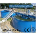Mine Tailing Thickener for Sale Group Introduction