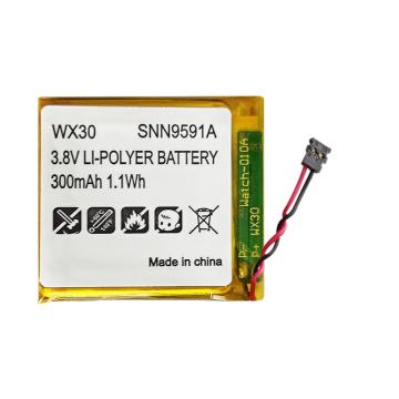 Moto 360 1st-Gen smartwatch battery