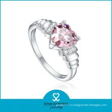 Сердце формы розовый кристалл Королевство сердца кольцо