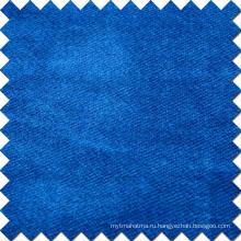 Вискозная хлопчатобумажная спандековая вельветная ткань для брюк
