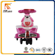 Kids Swing Car with High Quality En71 Approved From Manufacturer