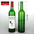 500мл 750мл Стеклянная Контейнерная / Стеклянная Упаковка Пива / Бутылка Вина Стеклянная