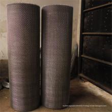 Treillis métallique tissé serti d'acier inoxydable