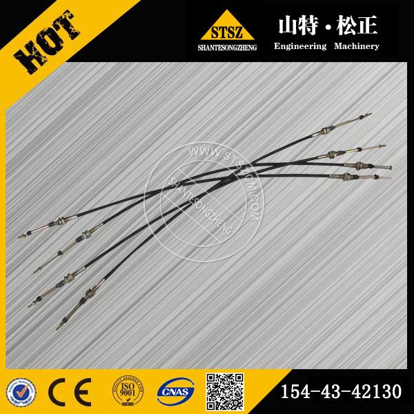 D85e 21 Cable 154 43 42130