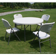 Wholesale 4ft 122cm Round Plastic Small Banquet Dining Table