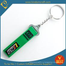 Дизайн мода резиновое keychain для Промотирования