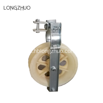 Open Type Hanging Nylon Cable Pulley Wheels